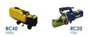 Bar cutter (Gute), 0853-3616-4074